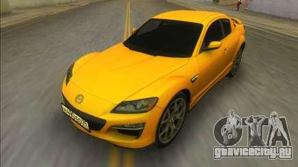 Mazda RX-8 Asphalt 8 2011 для GTA Vice City