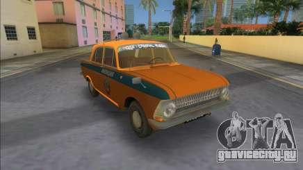 Москвич 412 ИЭ ГАИ для GTA Vice City