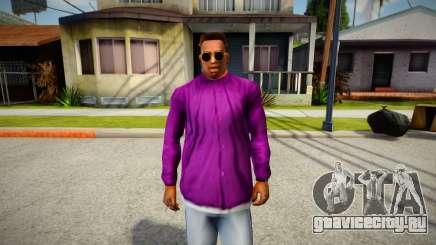 Куртка группировки Баллас для GTA San Andreas