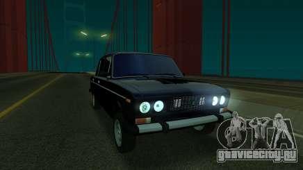 ВАЗ 2106 OPER STYLE для GTA San Andreas