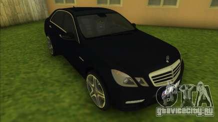 Mercedes-Benz E63 AMG Turk для GTA Vice City