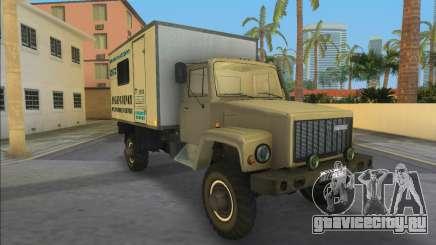 ГАЗ 3308 Садко Автолаборатория для GTA Vice City