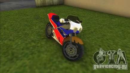 Honda VFR 750R Bike для GTA Vice City