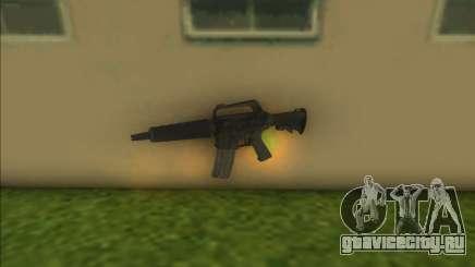La France M16k для GTA Vice City