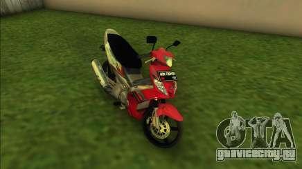 Yamaha Jupiter MX для GTA Vice City