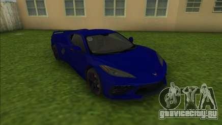 Chevrolet Corvette C8 для GTA Vice City