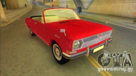 ГАЗ 24 - Волга Кабриолет для GTA Vice City