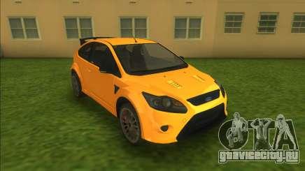 Ford Focus RS 2010 для GTA Vice City