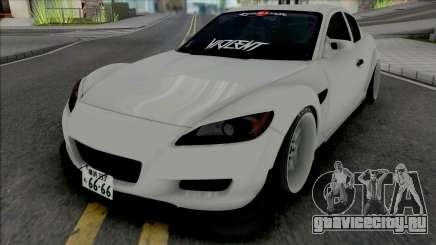 Mazda RX-8 Gang Lords для GTA San Andreas