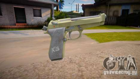 Beretta M9 (AA: Proving Grounds) V3 для GTA San Andreas