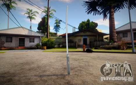Katana HD для GTA San Andreas