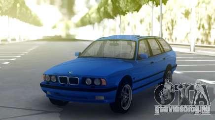 BMW M5 E34 Wagon Blue для GTA San Andreas
