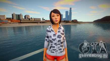 Sayoko Ohashi для GTA San Andreas
