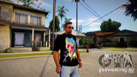 Dinosaur T-shirt для GTA San Andreas