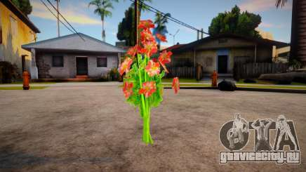 New bouquet для GTA San Andreas