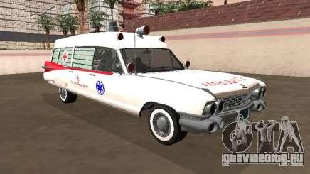 Cadillac Miller-Meteor 1959 Old Ambulance для GTA San Andreas