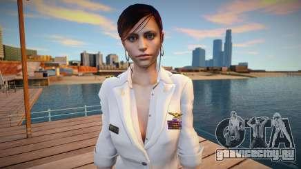 Claire Redfield Navy для GTA San Andreas