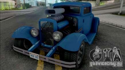 GTA V Vapid Hustler [VehFuncs] для GTA San Andreas