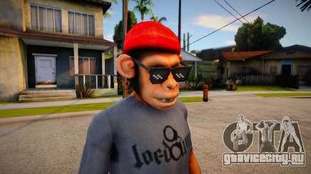 Free Fire Monkey Mask For Cj для GTA San Andreas