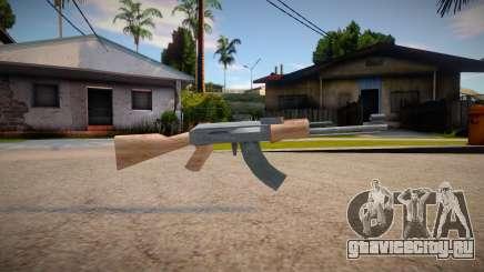 New AK-47 (good textures) для GTA San Andreas