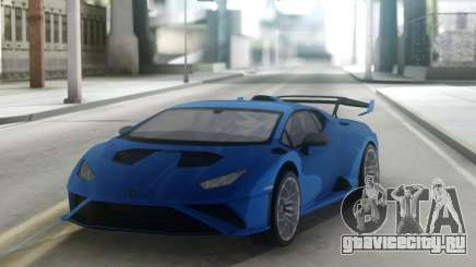 Lamborghini Huracan STO 2021 для GTA San Andreas