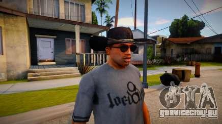 Ковбойская шляпа из Fallout 3 для GTA San Andreas