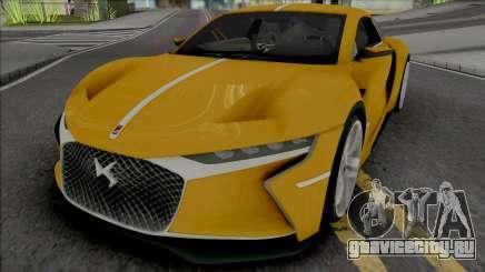 DS E-Tense 2016 для GTA San Andreas