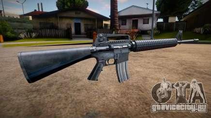 HQ M4 для GTA San Andreas