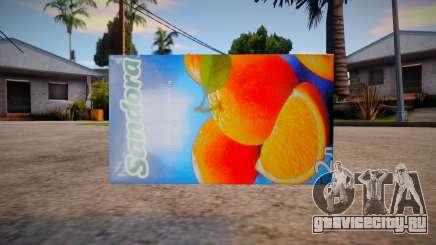 Сок Sandora для GTA San Andreas