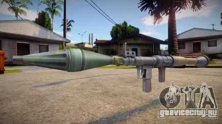 HQ RPG для GTA San Andreas