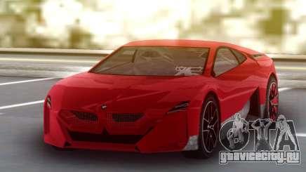 BMW Vision M Next 2020 для GTA San Andreas
