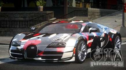Bugatti Veyron US S9 для GTA 4