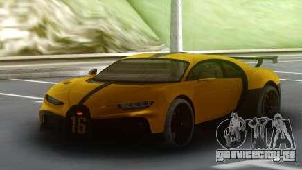 Bugatti Chiron Pur Sport для GTA San Andreas