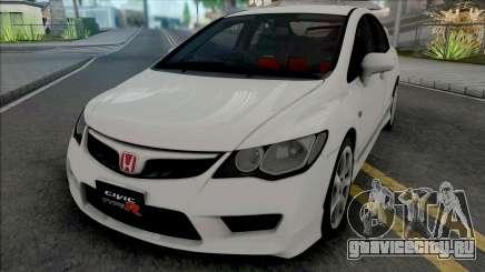 Honda Civic Type R (FD2) 2008 Stock для GTA San Andreas