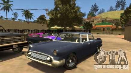 Glendale SA для GTA 4