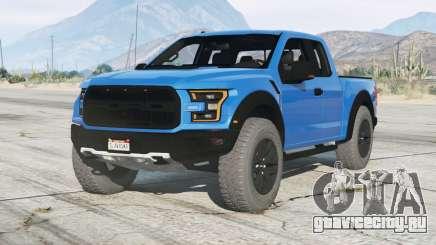 Ford F-150 Raptor 2017〡add-on для GTA 5