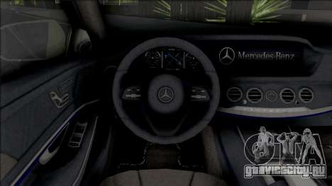 Maybach S650 Pullman [HQ] для GTA San Andreas