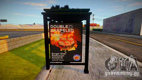 Improved Bus Stop для GTA San Andreas