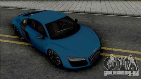 Audi R8 [HQ] для GTA San Andreas