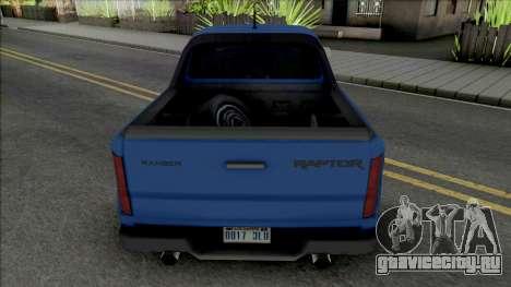 Ford Ranger Raptor 2020 для GTA San Andreas