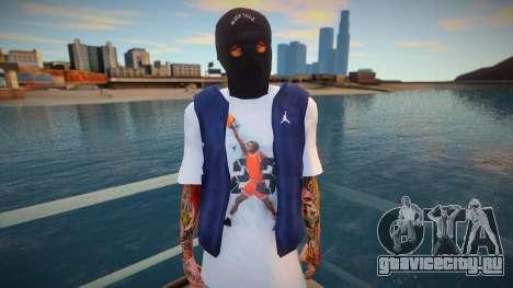 Бандит в маске (хороший скин) для GTA San Andreas