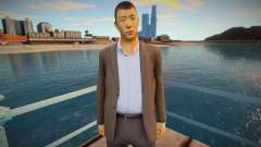 New somyri для GTA San Andreas