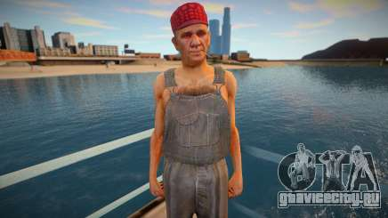 Фермер cwmohb1 для GTA San Andreas