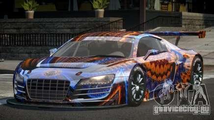 Audi R8 US S8 для GTA 4