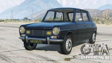 Simca 1100 1976〡add-on для GTA 5