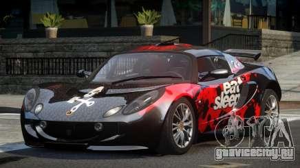 Lotus Exige Drift S1 для GTA 4