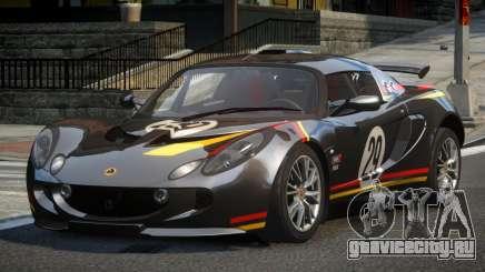Lotus Exige Drift S10 для GTA 4