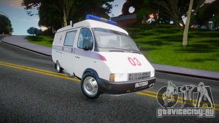 ГАЗ-32214 (ГАЗель) - Скорая Помощь для GTA San Andreas