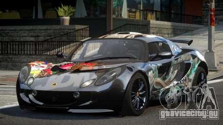 Lotus Exige Drift S5 для GTA 4