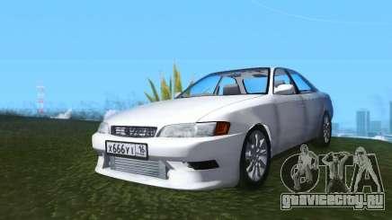 Toyota Mark II JZX90 RUS Plates для GTA San Andreas